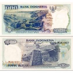 اسکناس 1000 سن - اندونزی 1995