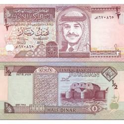 اسکناس نصف دینار - اردن 1995
