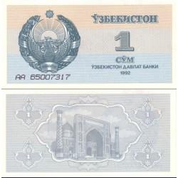 اسکناس 1 سام - ازبکستان 1992