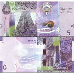 اسکناس 5 دینار - کویت 2014