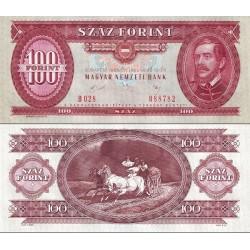 اسکناس 100 فورینت - مجارستان 1989 تاریخ 10.01.1989