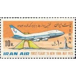 1802 - تمبر نخستین پرواز هواپیمائی هما به نیویورک 1354