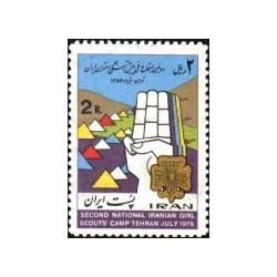 1806 - تمبر دومین اجتماع ملی پیشاهنگی دختران ایران 1353