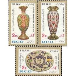 1808 - تمبر یازدهمین سال همکاری عمران منطقه ای 1354