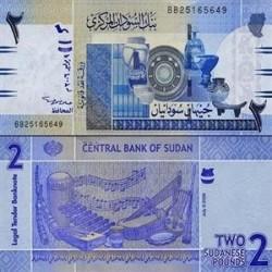 اسکناس 2 پوند سودان 2006