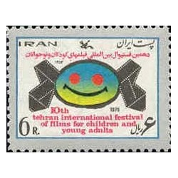 1817 - تمبر دهمین فستیوال بین المللی فیلمهای کودکان 1353