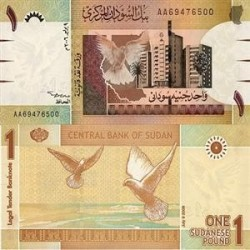اسکناس 1 پوند سودان 2006