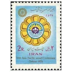 1848 - تمبر  دهمین سال کنفرانس پیشاهنگی آسیا 1355