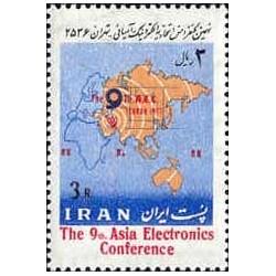 1896 - تمبر نهمین کنفرانس اتحادیه الکترونیک آسیائی 1356