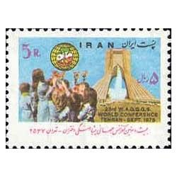 1924 - تمبر بیست و سومین کنفرانس جهانی پیشاهنگی دختران 1357
