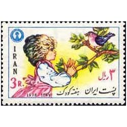 1927 - تمبر هفته کودک (17) 1357