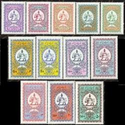 تمبرهای دولتی پهلوی - سری اول