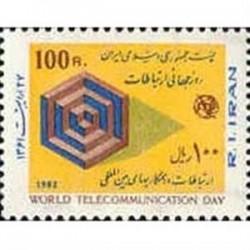 2043 روز جهانی ارتباطات 1361