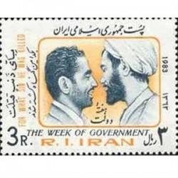 2061 هفته دولت 1362