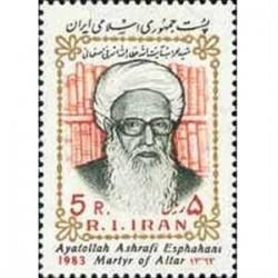 2064 شهادت آیت الله اشرفی اصفهانی 62
