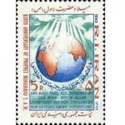 2071میلاد حضرت رسول اکرم(ص) 1362