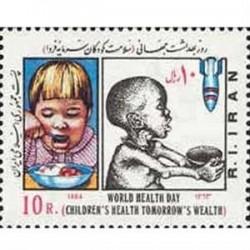 2091 روز بهداشت جهانی 1363