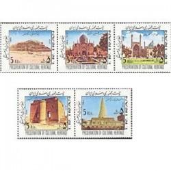 2099 حفظ میراث فرهنگی 1363