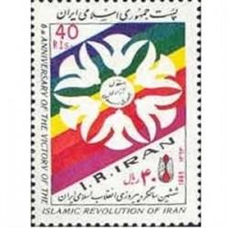 2112 ششمین سالگرد پیروزی انقلاب 1363