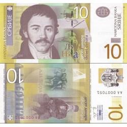 اسکناس 10 دینار - صربستان 2011
