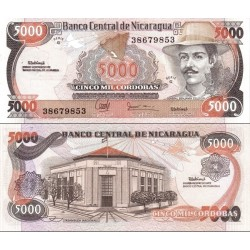 اسکناس 5000 کردوبا - سورشارژ - نیکاراگوئه 1988