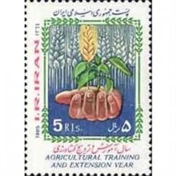 2151 سال ترویج و آموزش کشاورزی 1364
