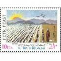 2182 - تمبر عید سعید فطر 1365 بلوک