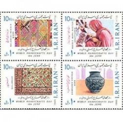 2183 روز جهانی صنایع دستی 1365