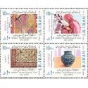 2183 - تمبر روز جهانی صنایع دستی 1365 بلوک