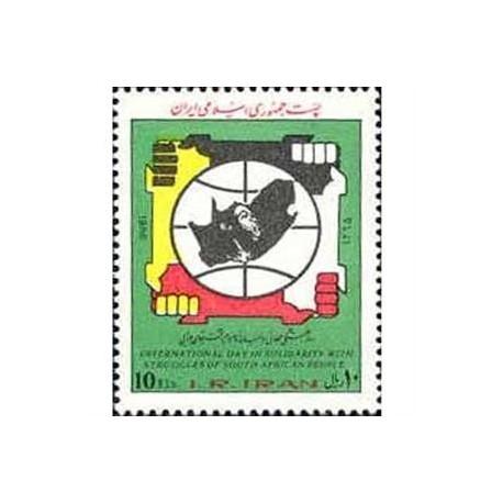 2187 روز همبستگی جهانی مردم آفریقائی 65
