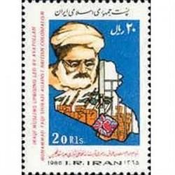 2189 قیام مردم عراق برهبری شیرازی 65