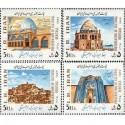 2192 - تمبر حفظ میراث فرهنگی (3) 1365 بلوک