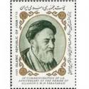 2207 - تمبر سالگرد وفات علامه طباطبائی 1365 بلوک