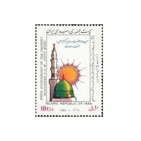2208 میلاد حضرت محمد (ص) هفته وحدت65