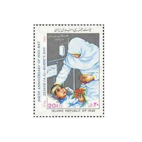 2211 ولادت حضرت زینب(س) -روز پرستار65