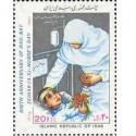2211 - تمبر ولادت حضرت زینب (س) - روز پرستار 1365 بلوک