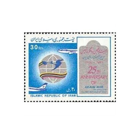 2216 تاسیس هواپیمائی جمهوری اسلامی 65