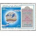 2216 - تمبر تاسیس هواپیمائی جمهوری اسلامی 1365 بلوک