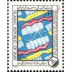 2247 سالگرد تاسیس جامعه دندانپزشکی 66