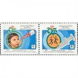 2226 تمبر روز بهداشت جهانی 1366