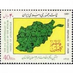 2260 سالگرد مقاومت مردم افغانستان 66