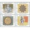 2236 - تمبر روز جهانی صنایع دستی 1366 بلوک
