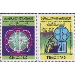 2 عدد تمبر بیستمین سالگرد اوپک - سازمان کشورهای صادر کننده نفت - لیبی 1980