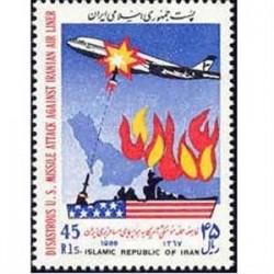 2316 حمله آمریکابه هواپیمای مسافربر67