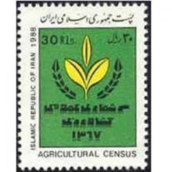 2325 سرشماری عمومی کشاورزی 1367