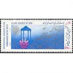 2332 کنگره بین المللی بزرگداشت حافظ 67