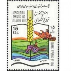 2333 هفته ترویج و آموزش کشاورزی 67