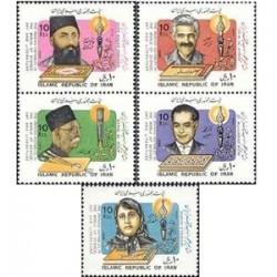2334 مشاهیر علم و ادب و هنر ایران1367