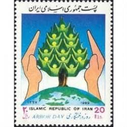 2347 روز درختکاری 1367