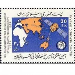 2370 سالگرد تاسیس جامعه مخابراتی 1368